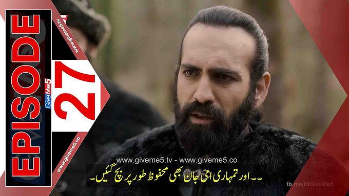 Büyük Selçuklu Great Seljuk EPISODE 27 with Urdu Subtitles GiveMe5