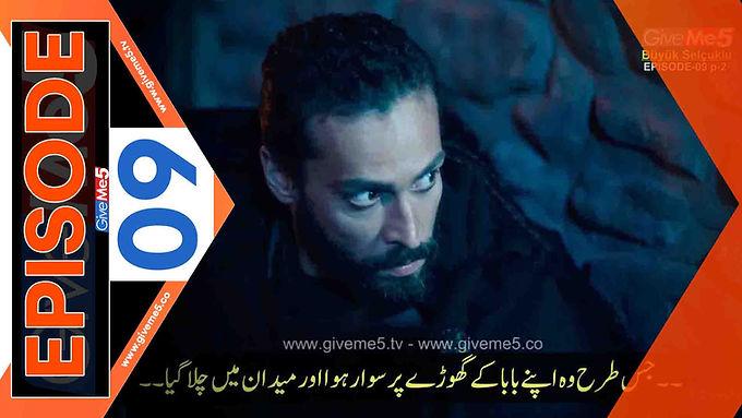 Büyük Selçuklu Great Seljuk EPISODE 09 with Urdu Subtitles GiveMe5