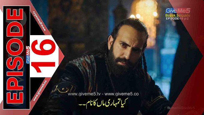 Büyük Selçuklu Great Seljuk EPISODE 16 with Urdu Subtitles GiveMe5