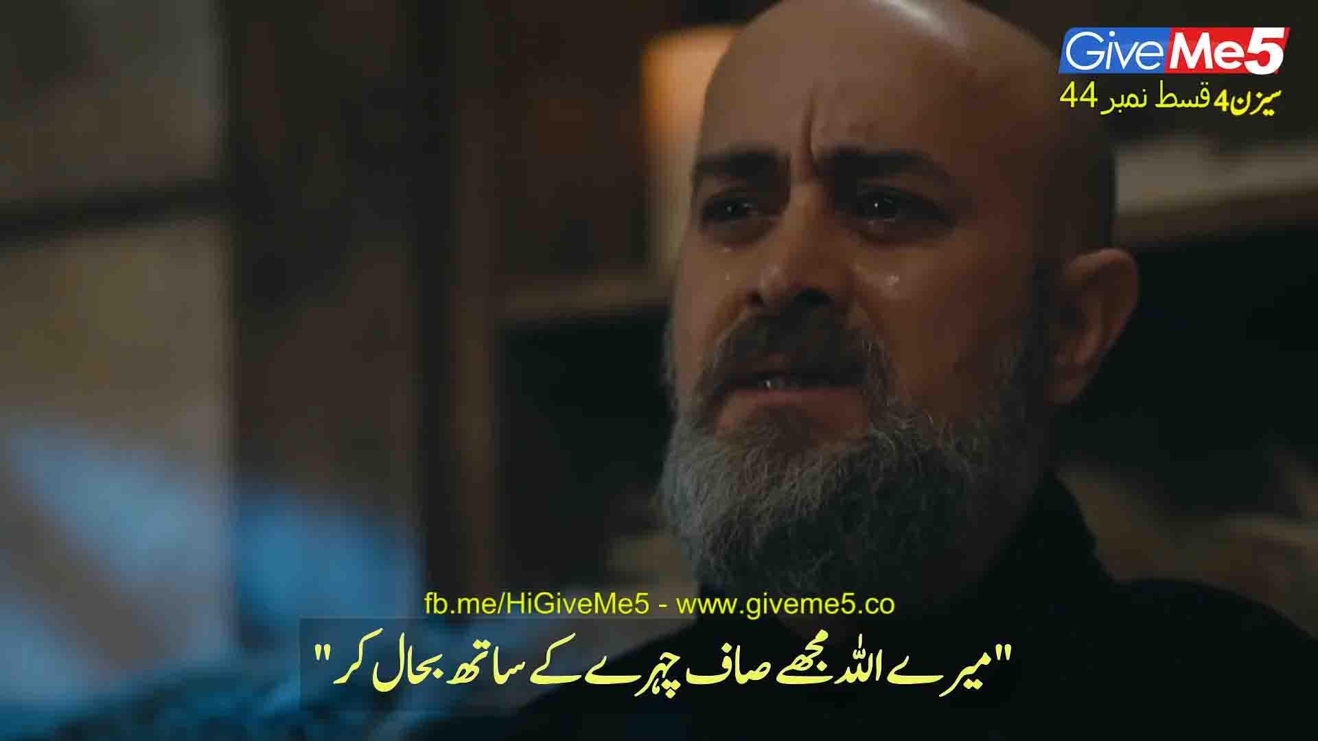 Dirilis Season 4 with Urdu Subtitles EPISODE 44