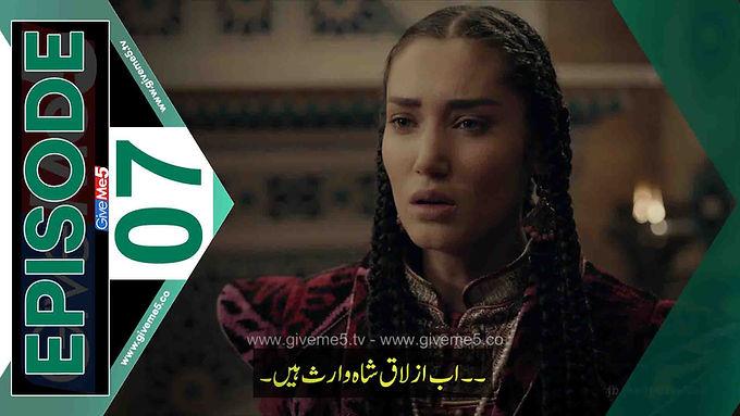 Bozkir Aslani Celaleddin EPISODE 07 season's Finale with Urdu Subtitles by GiveMe5