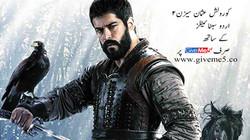 Osman Season 2 Urdu