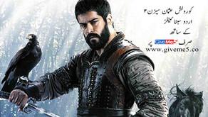 'Kurulus Osman' season 2 premiere date revealed (Urdu/English)کورولش عثمان کب آرہا ہے ؟