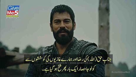 Kurulus Osman Season 2 with Urdu Subtitles EPISODE 37 (10) GiveMe5