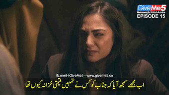 Turkish Dramas in urdu | Www giveme5 co