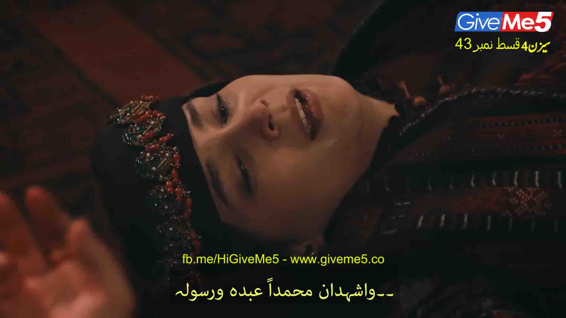 Ertugrul Season 1 Episode 4 Urdu