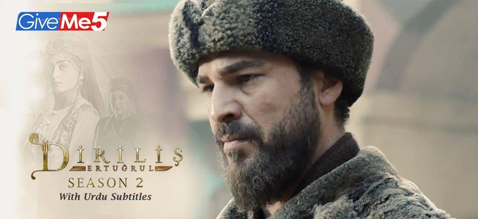Season TWO | Turkish Dramas in urdu | Www giveme5 co