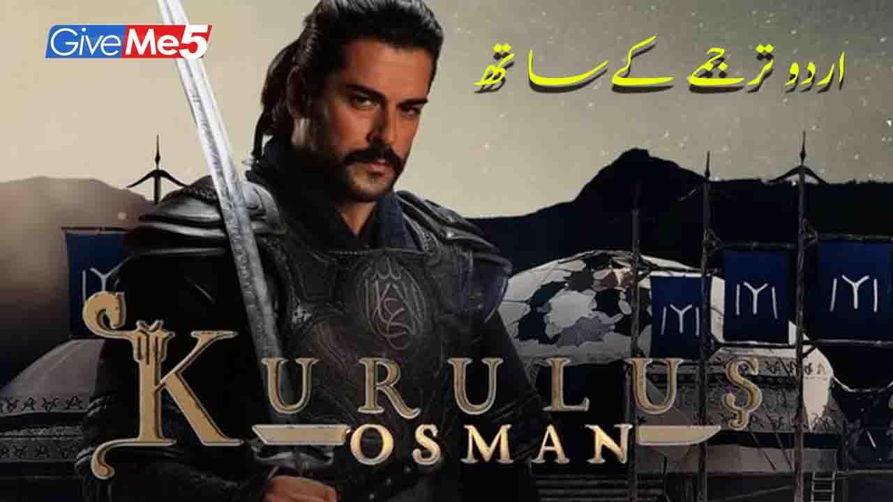 Kurulus Osman Season 1 with Urdu Subtitles