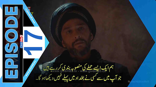 Mavera Hace Ahmed Yesevi EPISODE 17 with Urdu Subtitles by GiveMe5