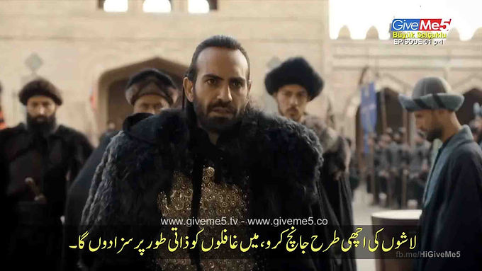 Büyük Selçuklu Great Seljuk EPISODE 01 with Urdu Subtitles GiveMe5