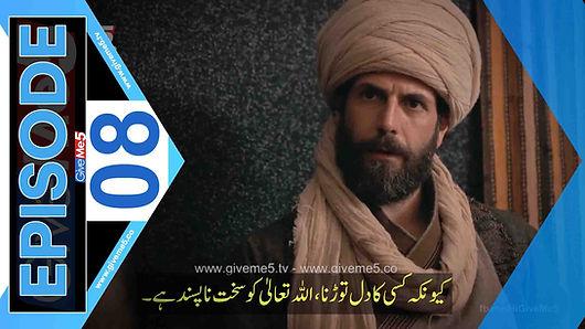 Mavera Hace Ahmed Yesevi EPISODE 08 with Urdu Subtitles by GiveMe5