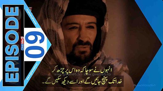 Mavera Hace Ahmed Yesevi EPISODE 09 with Urdu Subtitles by GiveMe5