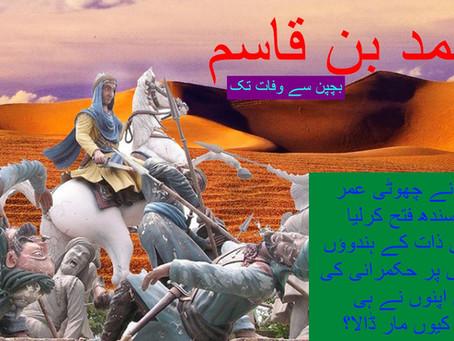 Muhammad Bin Qasim Hindi Urdu