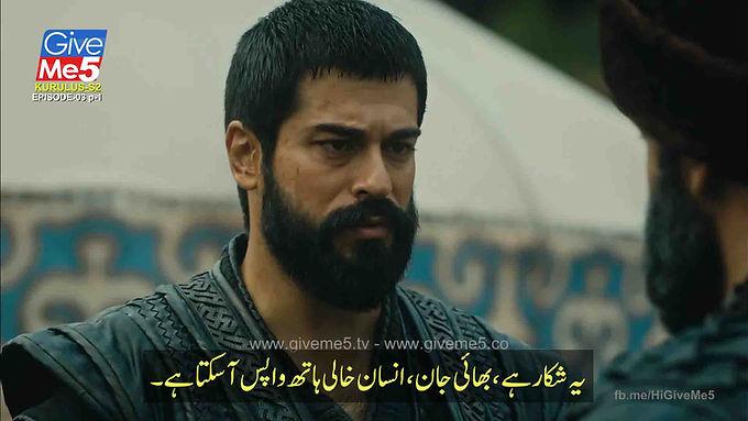 Kurulus Osman Season 2 with Urdu Subtitles EPISODE 30 (03) GiveMe5