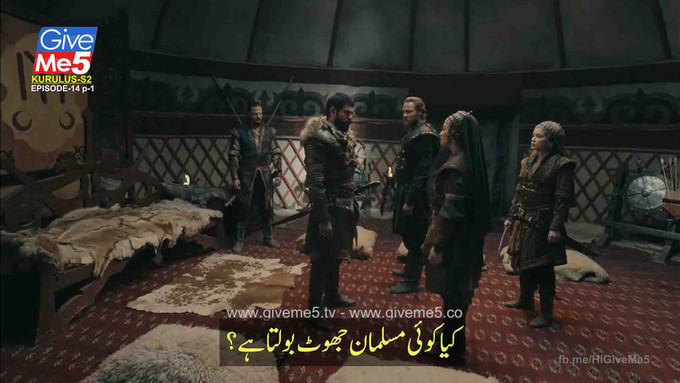 Kurulus Osman Season 2 with Urdu Subtitles EPISODE 14 (41)