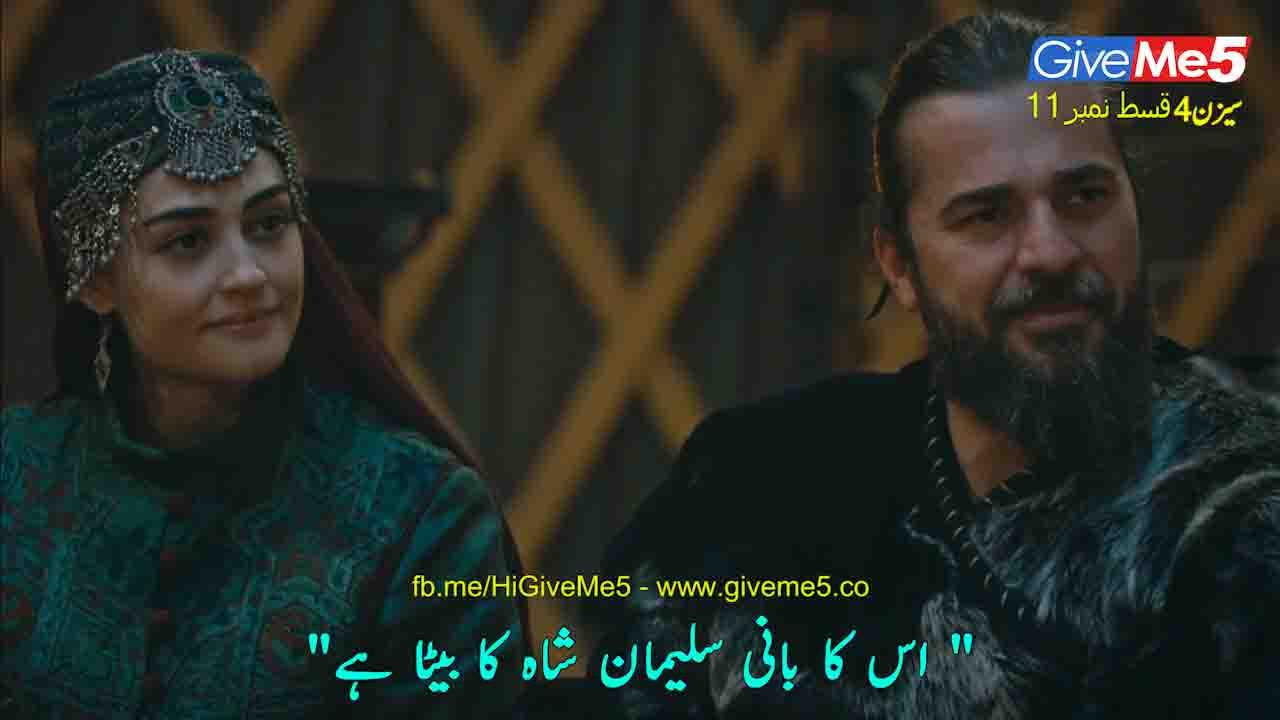 Dirilis Season 4 with Urdu Subtitles EPISODE 11