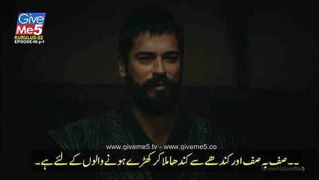 Kurulus Osman Season 2 with Urdu Subtitles EPISODE 33 (06) GiveMe5