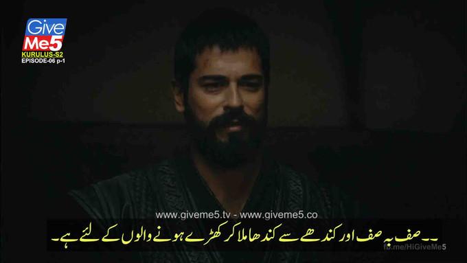 Kurulus Osman Season 2 with Urdu Subtitles EPISODE 06 (33)