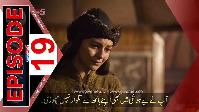 Büyük Selçuklu Great Seljuk EPISODE 19 with Urdu Subtitles GiveMe5