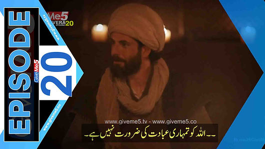 Mavera Hace Ahmed Yesevi EPISODE 20 with Urdu Subtitles by GiveMe5