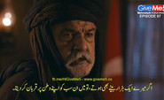 MEHMET | Turkish Dramas in urdu | Www giveme5 co