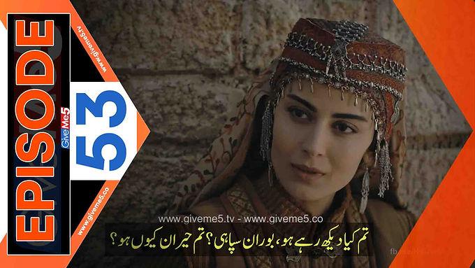Kurulus Osman Season 2 with Urdu Subtitles EPISODE 53 (26) GiveMe5