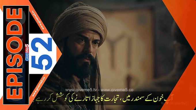Kurulus Osman Season 2 with Urdu Subtitles EPISODE 52 (25) GiveMe5