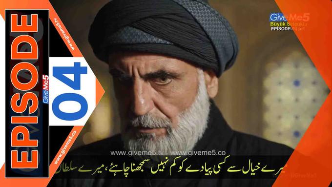 Büyük Selçuklu Great Seljuk EPISODE 04 with Urdu Subtitles GiveMe5