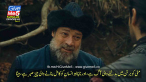 Kurulus Osman with Urdu Subtitles EPISODE 05