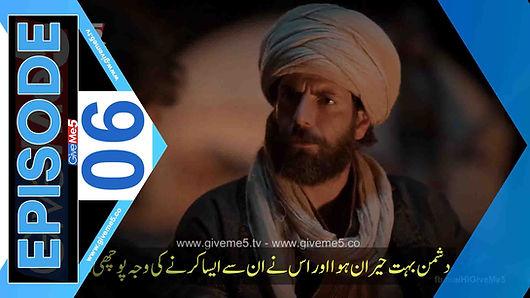 Mavera Hace Ahmed Yesevi EPISODE 06 with Urdu Subtitles by GiveMe5