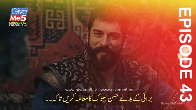 Kurulus Osman Season 2 with Urdu Subtitles EPISODE 43 (16) GiveMe5