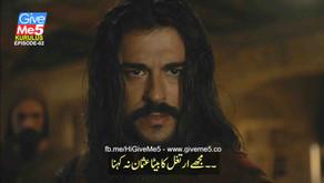 Kurulus Osman Episode 2 with Urdu Subtitles