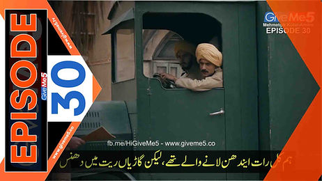 Mehmetcik Kutulamare episode 30 with Urdu Subtitles