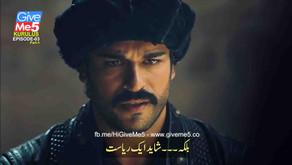 Kurulus Osman Episode 3 with Urdu Subtitles
