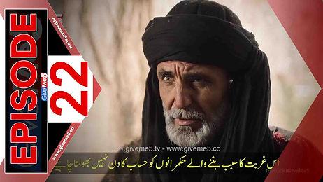 Büyük Selçuklu Great Seljuk EPISODE 22 with Urdu Subtitles GiveMe5