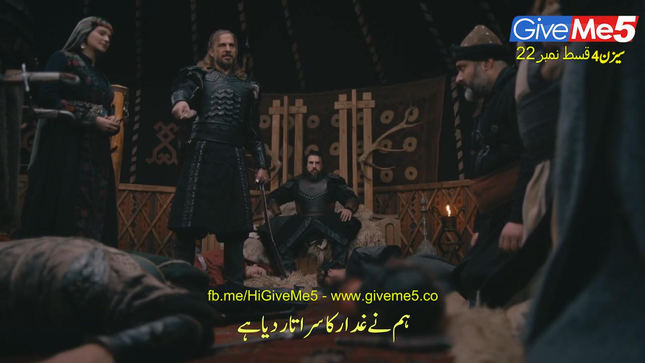 Dirilis Season 4 with Urdu Subtitles EPISODE 22