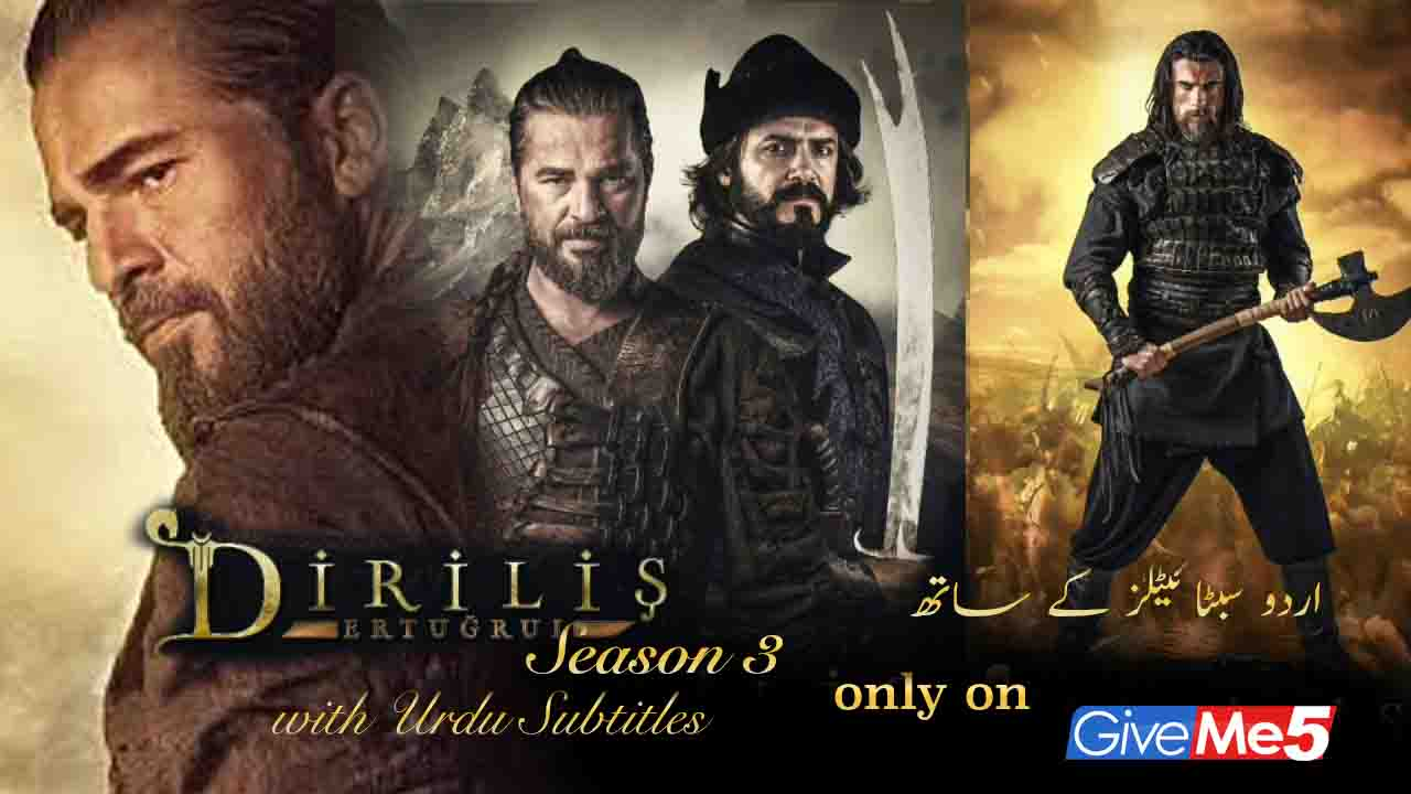 Season THREE | Turkish Dramas in urdu | Www giveme5 co