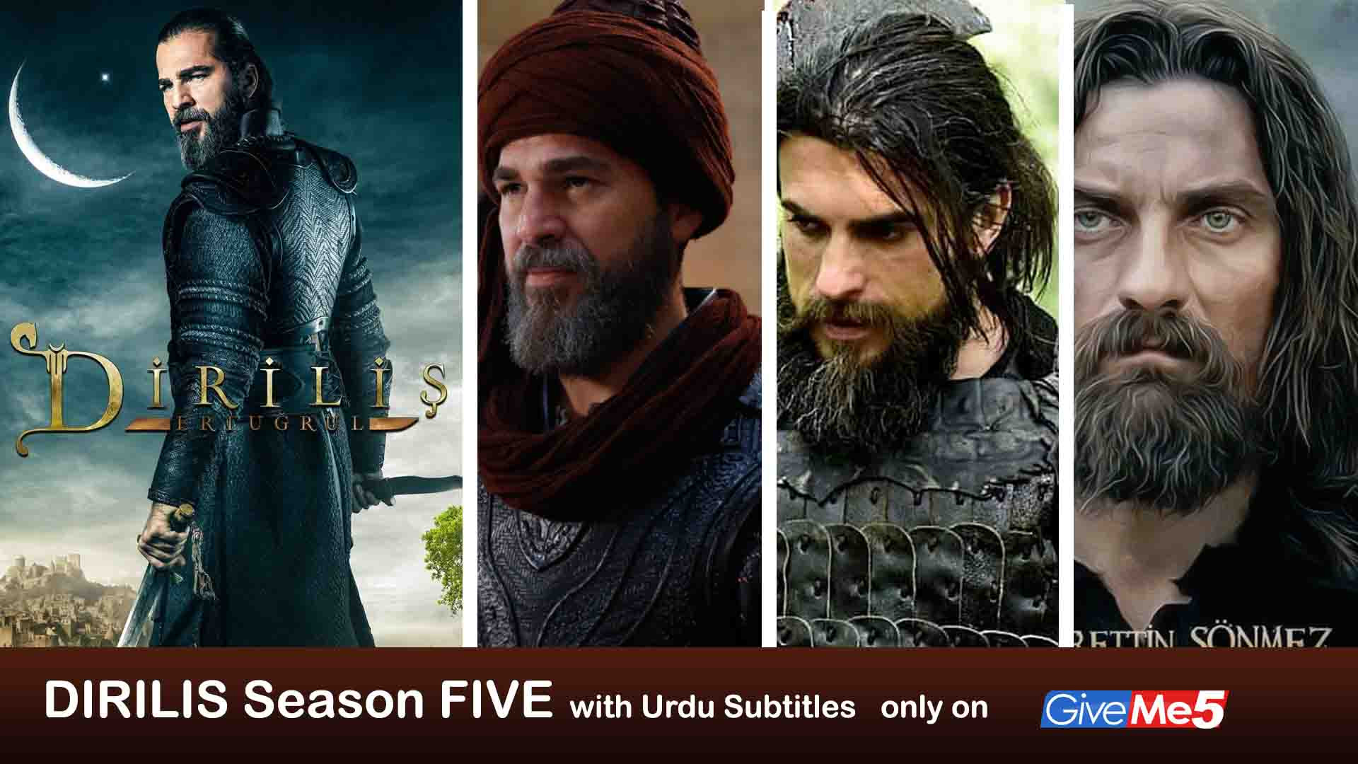 Season 5 with Urdu Subtitles