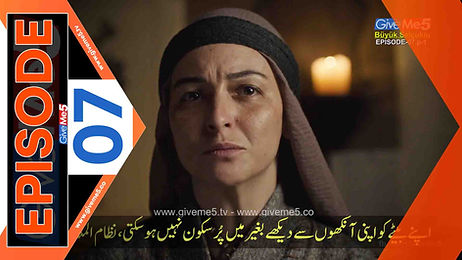 Büyük Selçuklu Great Seljuk EPISODE 07 with Urdu Subtitles GiveMe5