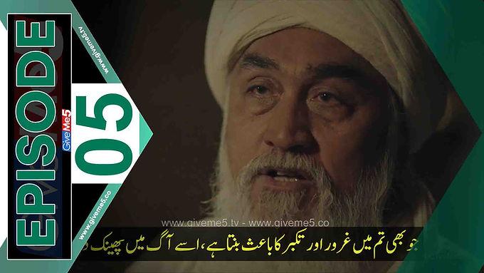 Bozkir Aslani Celaleddin EPISODE 05 with Urdu Subtitles by GiveMe5