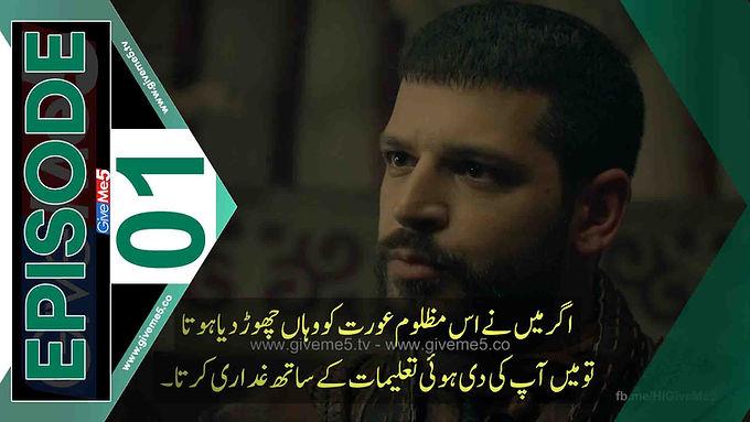 Bozkir Aslani Celaleddin EPISODE 01 with Urdu Subtitles by GiveMe5