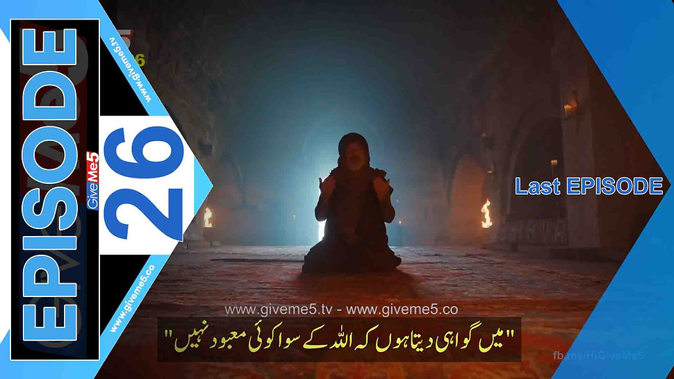 Mavera Hace Ahmed Yesevi EPISODE 26(Last) with Urdu Subtitles by GiveMe5