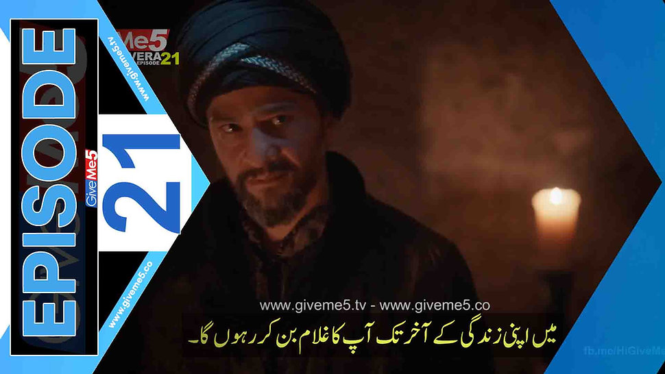 Mavera Hace Ahmed Yesevi EPISODE 21 with Urdu Subtitles by GiveMe5