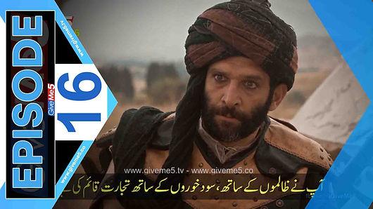 Mavera Hace Ahmed Yesevi EPISODE 16 with Urdu Subtitles by GiveMe5