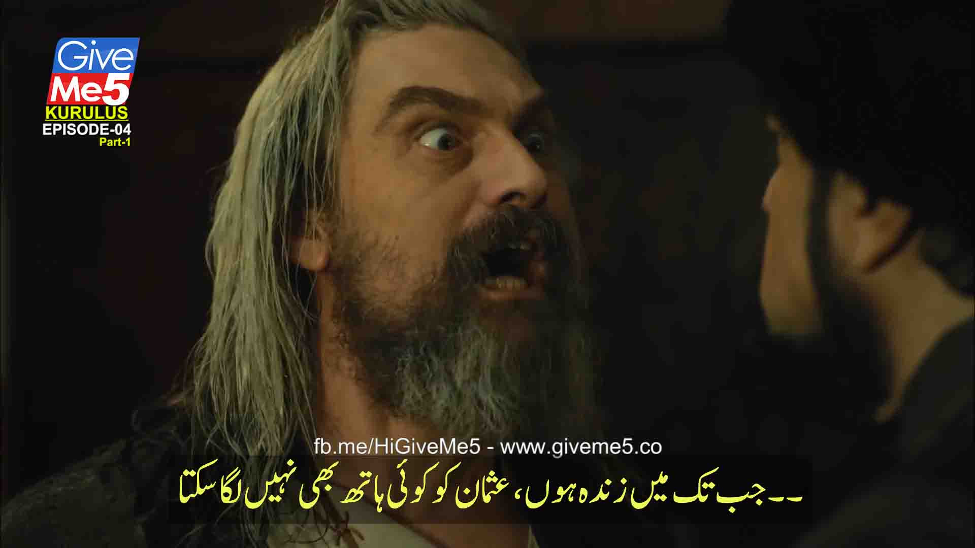 Dirilis season 5 episode 44 in urdu facebook giveme5