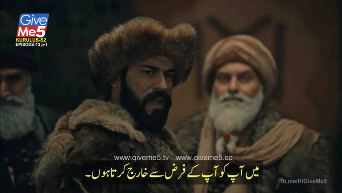 Kurulus Osman Season 2 with Urdu Subtitles EPISODE 40 (13) GiveMe5