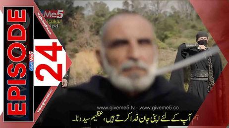Büyük Selçuklu Great Seljuk EPISODE 24 with Urdu Subtitles GiveMe5