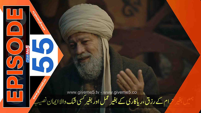Kurulus Osman Season 2 with Urdu Subtitles EPISODE 55 (28) GiveMe5