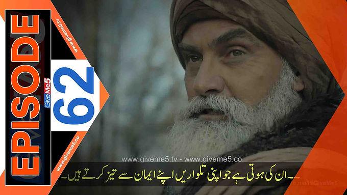 Kurulus Osman Season 2 with Urdu Subtitles EPISODE 62 (35) GiveMe5