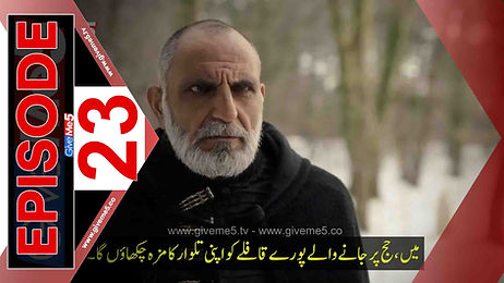 Büyük Selçuklu Great Seljuk EPISODE 23 with Urdu Subtitles GiveMe5